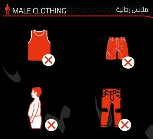 Le dress code très exigeant du futur Grand Prix F1 d'Arabie Saoudite