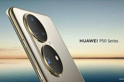 Mit Monster-Kamera: Huawei P50 erstmals gezeigt