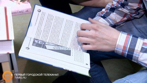 Эксперт рассказал, какие книги чаще всего читают россияне - электронные или бумажные