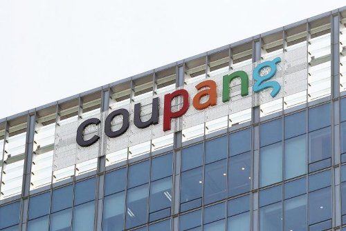 South Korea's Coupang faces accusations of deaths from overwork