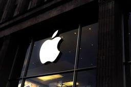 Apple investit 410 millions de dollars dans II-VI, un fournisseur clé pour ses LiDAR