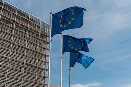 Bruxelles refuse de collaborer avec le Royaume-Uni, Israël et la Suisse sur l'informatique quantique