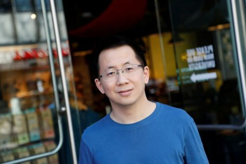 ByteDance Founder Donates $77 Million Amid China Billionaires' Charity Rush   World News   US News
