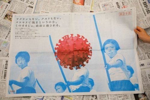 Japan's Coronavirus Vaccine Booking System Crashes