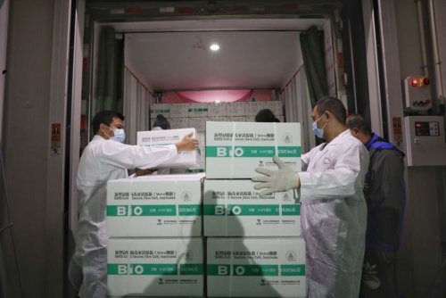 China's COVID-19 Vaccine Output to Hit 3 Billion by Year-End - Official