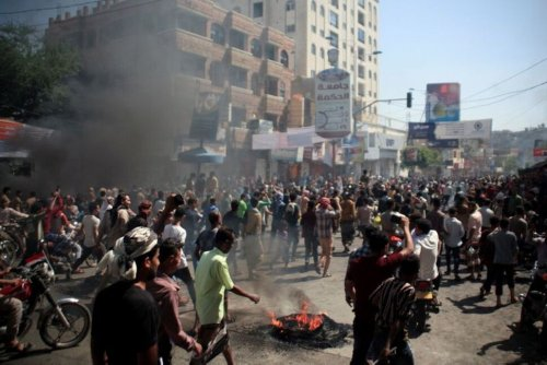 Protests in Yemen's Third-Largest City Against Crumbling Currency