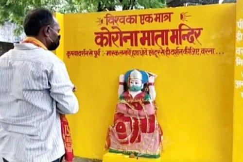 Indian Village Prays to 'Goddess Corona' to Rid Them of the Virus