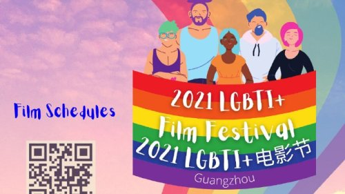 China Bans Germany's Guangzhou Consulate From Social Media for Post About LGBTQ Film Festival