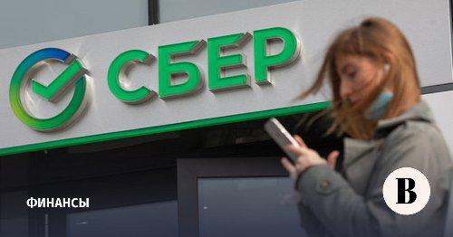 Сбербанк запустил сервис с предупреждениями о звонках мошенников