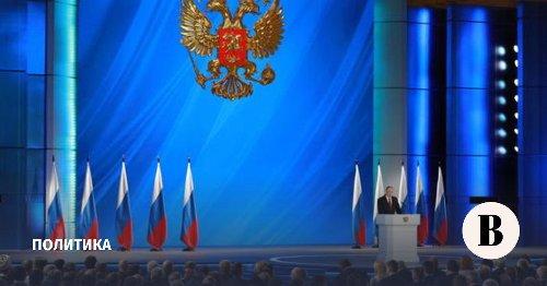 Песков: в послании Путина может пойти речь о системных мерах поддержки