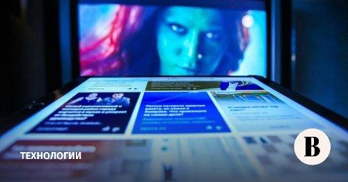 ЕЭК ищет нарушения конкуренции в поисковой выдаче