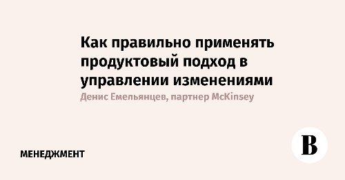Блоги профессионалов на «Ведомостях»