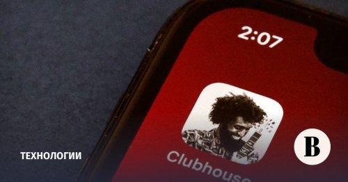 Фонд Мильнера DST Global инвестировал в Clubhouse