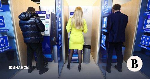 Первый в России банк запустил переводы через СБП в банкоматах