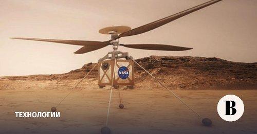 NASA впервые в истории запустило вертолет на Марсе