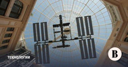 Россия намерена отказаться от МКС и создать собственную орбитальную станцию