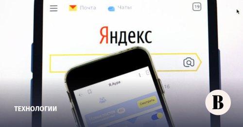 В приложении «Яндекса» появилась умная камера