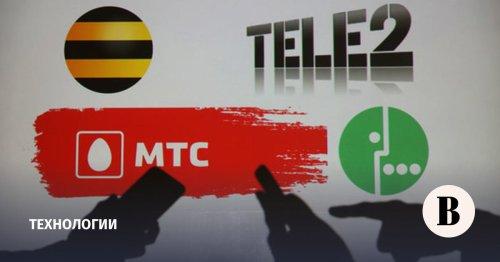 «Ренессанс кредит» требует 80 млн у «Мегафона» в суде