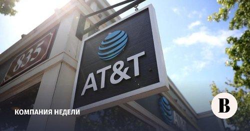 AT&T готова расстаться с WarnerMedia