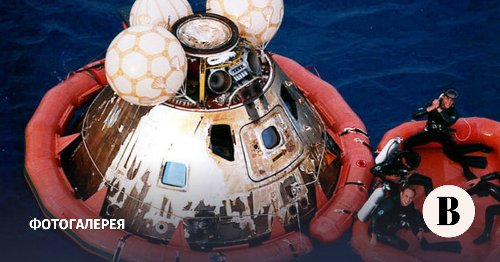 51 год неудачной лунной экспедиции «Аполлона-13». Фотогалерея