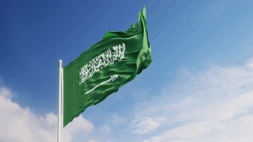 Inside Programme HQ: Saudi Arabia's Latest Plan to Attract Foreign Business