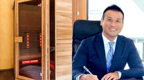 Japanese Mayor Sacked for Putting a Sauna in His Office