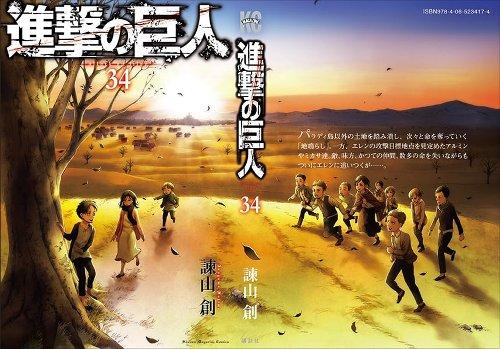 Le tome 34 de L'Attaque des Titans sorti au Japon !