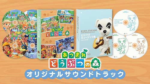 Nintendo announces Animal Crossing: New Horizons soundtrack collection for Japan - Vooks