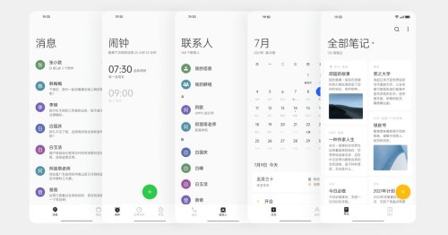 Oppo shows off new ColorOS 12 following OnePlus merger
