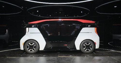Exclusive look at Cruise's first driverless car without a steering wheel or pedals