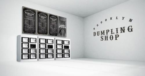 A First Look at Brooklyn Dumpling Shop's Automat