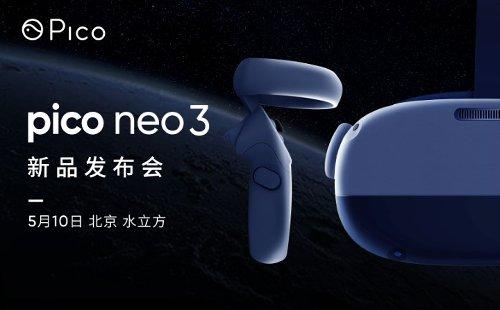 Pico Neo 3 Specs Include WiFi 6, Snapdragon XR2 & More