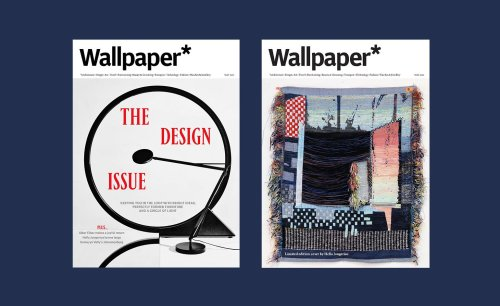 Introducing the May 2021 Design Issue of Wallpaper*