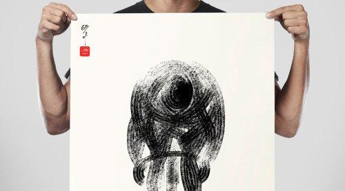 Journey To Zen: Bicycle Art Print #48 by 100copies