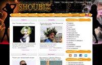 goababes » Дизайн-студия WEBMAX - Создание сайтов, раскрутка сайтов, поддержка сайта. Чернигов. Украина