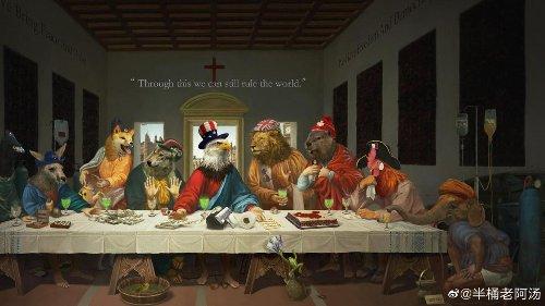 """Karikatur vom """"letzten Abendmahl"""": So verspottet China die G7-Staaten"""