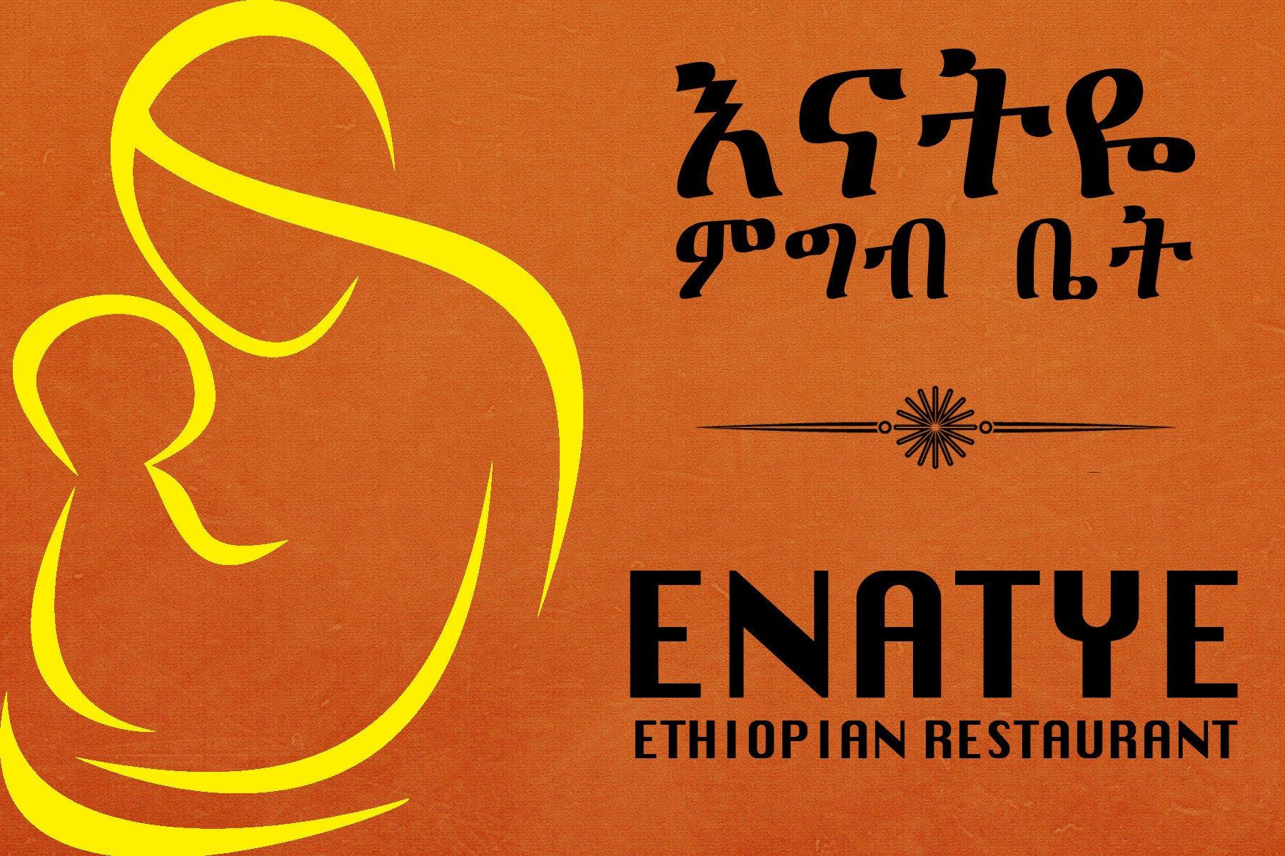 Enatye Ethiopian Restaurant