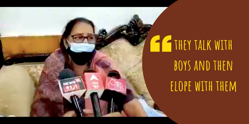 No Phones For Girls: Shocking Solution To Stop Rapes, By UP Women's Commission Member!