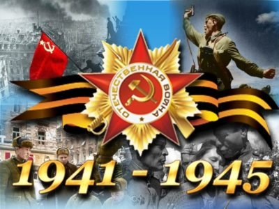 Victory Day in Russia.