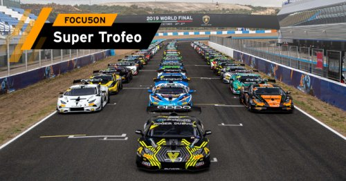 THE 5 THING YOU DON'T KNOW ABOUT THE LAMBORGHINI SUPER TROFEO