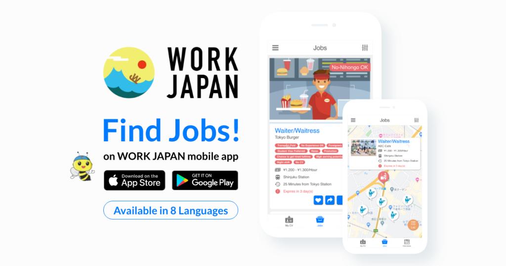https://www.workjapan.jp/jobseeker/ - cover