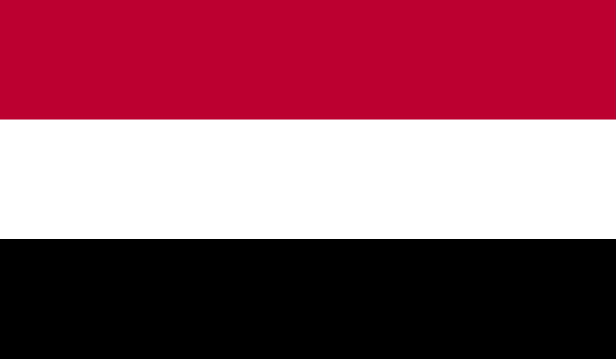 Flags, Symbols & Currency of Yemen
