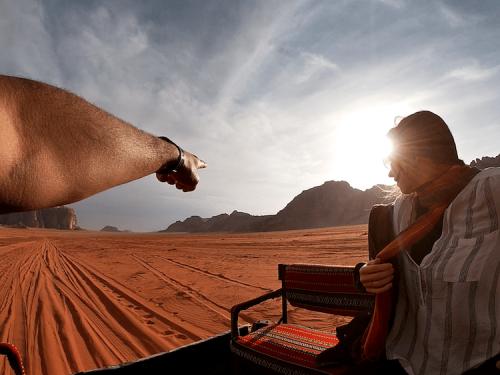 Travel Tips - Jordan cover image