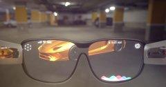 Discover ar glasses