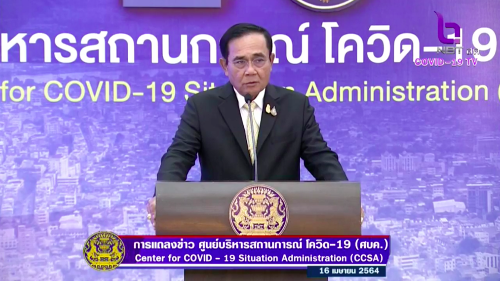 Thai government declares new control zones and increases Covid-19 control measures nationwide, effective this upcoming Sunday - The Pattaya News