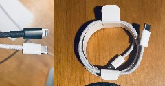 Discover iphone lightning cable
