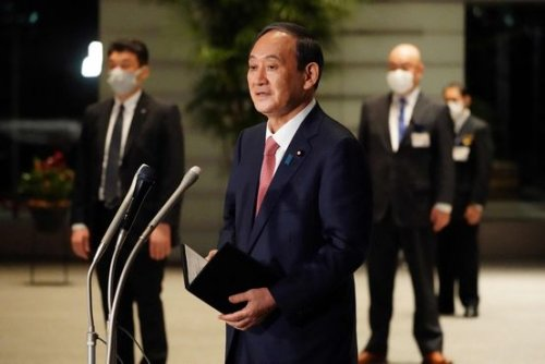 Biden's China Rhetoric Makes Japan Uneasy