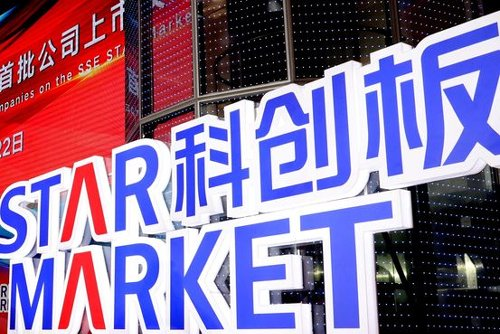 Ant's Halted IPO Takes the Shine off China's STAR Market