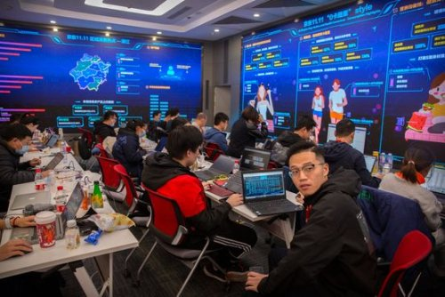 China's Tencent Becomes an Investment Powerhouse, Using Deals to Expand Its Empire