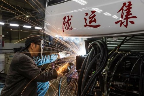World Economy Roars Back From Covid-19 Collapse